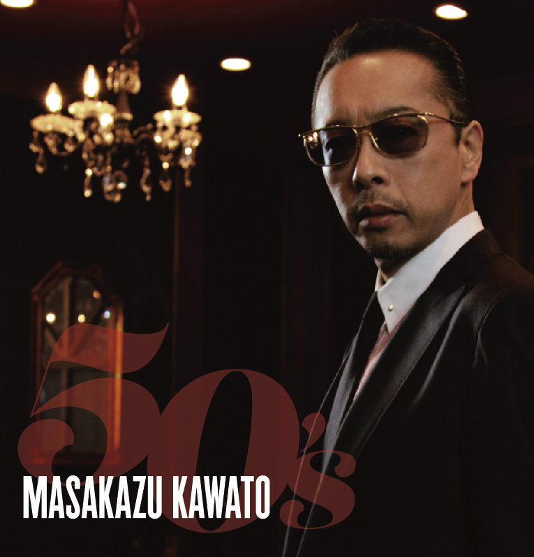 Masakazu Kawato 50s