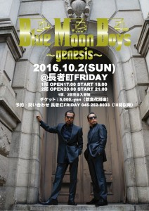 Blue Moon Boys 20161002-friday-final-outli
